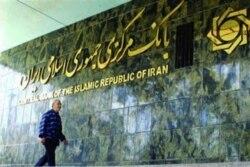 گزارش بابک غفوری آذر در مورد رتبه ایران در تازهترین گزارش شاخص «ضد پولشویی»