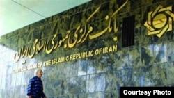پیشتر رئیس کل بانک مرکزی ایران، ابراز امیدواری کرده بود که ایران از فهرست سیاه خارج شود.