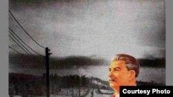 И. В. Сталинге 1945-жылдын 27-июнь күнү Советтер Союзунун Генералиссимус наамы ыйгарылган.