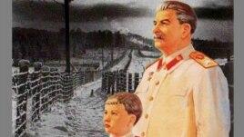 Poster anti-stalinist de Valdimir Potapov, la o expoziţie din Moscova, organizată de Snob.ru şi galeria Marat şi Yulia Gelman.