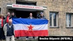 Muzej zasjedanja AVNOJ-a