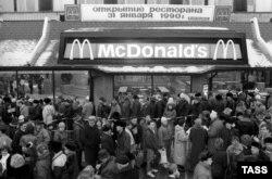 Открытие первого McDonalds, 1990 год