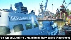 МБАК «Бердянськ» на Миколаївському суднобудівному заводі, 11 вересня 2020 року