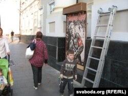 Афіша «бэрлінскага кінатэатру» ў будынку аблвыканкаму