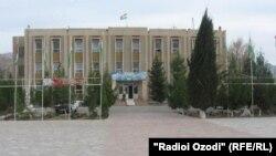 Администрация Кабодиёнского района