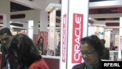Павильон Oracle в Дубаи, 21 октября 2009