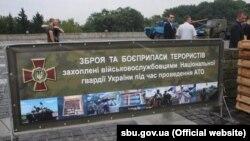 У Києві відкрили виставку російської зброї, відбитої у бойовиків на Донбаcі