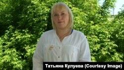 Татьяна Кулуева