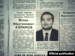 Матэрыял пра Іслама Карымава ў газэце «Правда», 1989 год