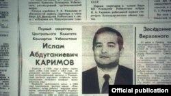 1989 йилда Ўзбекистон президенти Ислом Каримов Президент қилиб тайинлангани ҳақидаги мақола.