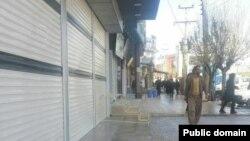 اعتصاب مغازهداران در بانه از ۱۰ روز پیش آغاز شده است