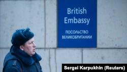 Ambasada Velike Britanije u Moskvi