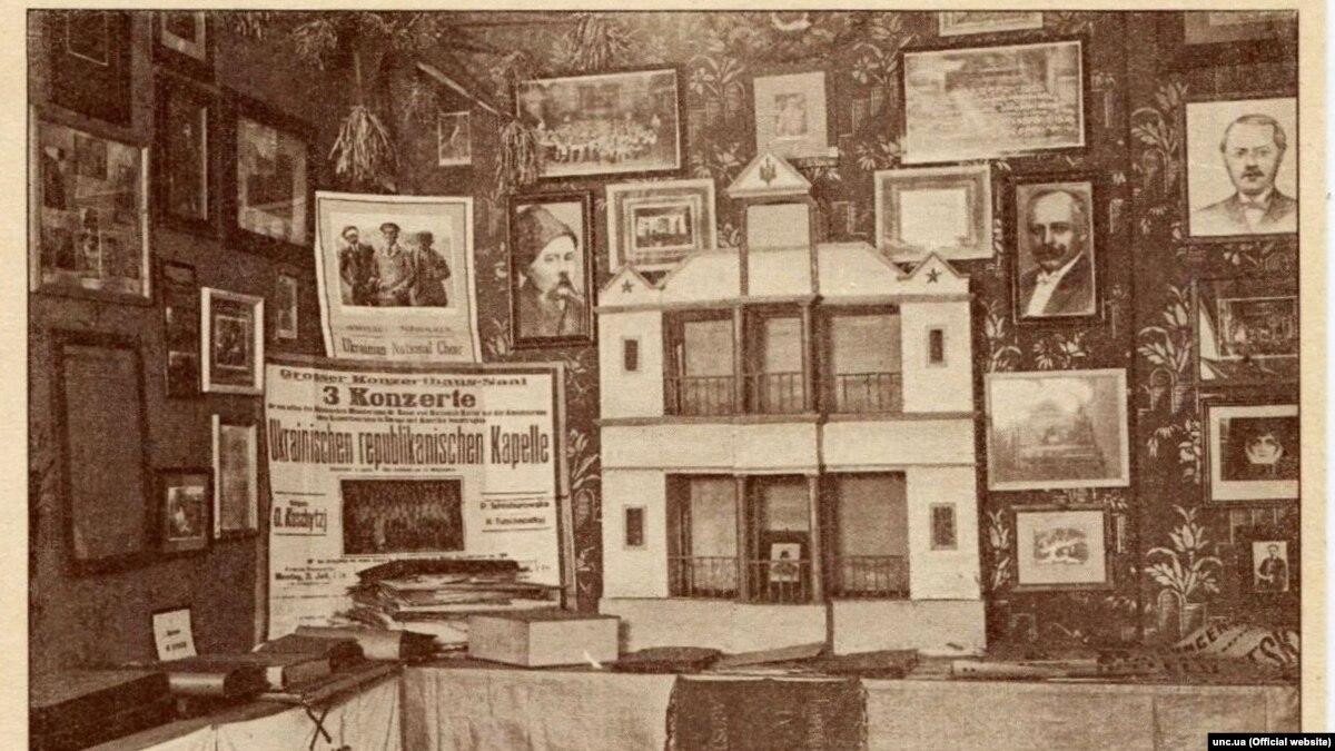 75 лет назад. Бомбардировкой Праги был разрушен Музей освободительной борьбы Украины