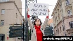 Сьвятлана Гатальская, архіўнае фота