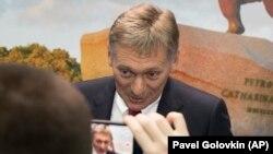Пресс-секретарь президента России Дмитрий Песков тоже включен в «кремлевский доклад».