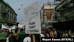 Владивостоктогу жүрүш. 1-июль, 2017-жыл.