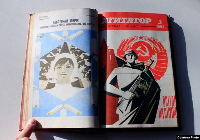Сборник советских плакатов
