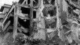 București, urmările cutremurului din 4 martie 1977.