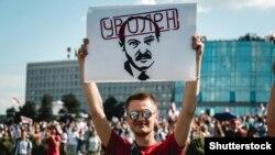 Во время акции протеста в Минске, 16 августа 2020 года