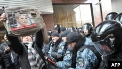 Прихильники Тимошенко зібрались біля Апеляційного суду Києва, 1 грудня 2011 року