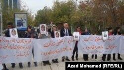 السليمانية: اليوم العالمي لمناهضة العنف ضد المرأة