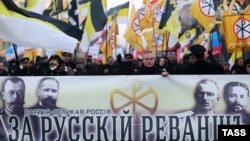 """Участники """"Русского марша"""""""