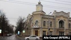 Primăria orașului Chișinău