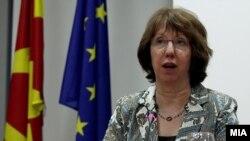 Високиот претставник на Европската унија за надворешна политика и безбедност Кетрин Ештон