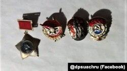Изъятые на админгранице советские ордена