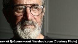 Евгений Добровинский