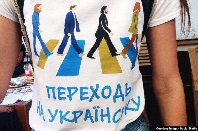«Мовомарафон»: «Переходь на українську – стань незалежним!»