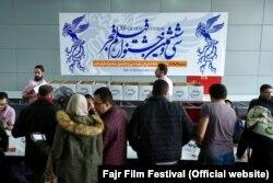 Film festivalın açılışında