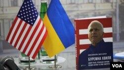 Український переклад останніх мемуарів сенатора Маккейна «Буремна хвиля»
