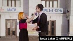 Акция Ани и Сережи, кадр из фильма