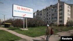 Ուկրաինա --Սևաստոպոլը նախապատրաստվում է հանրաքվեի, 10-ը մարտի, 2014թ․