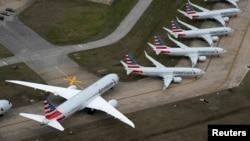 امریکاورود طیارههای مسافربری چین را سراز ۱۶جون منعمیکند