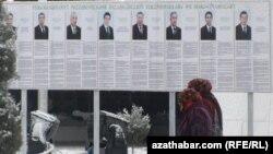 Стенд с данными кандидатов в президенты, Ашгабат, 9 февраля 2012