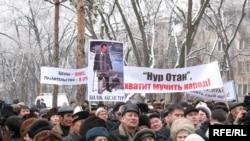 Оппозиция қолдаушылары Үкіметтің отставкаға кетуін талап етуде. Алматы, 21 ақпан, 2009 жыл.