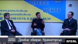 Засновник «Громадського Донеччини» Олексій Мацука веде дебати між Сергієм Борозенцевим і Дмитром Подушкіним