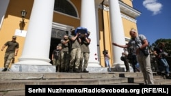 У Києві попрощалися з військовим медиком Миколою Іліним, 22 липня 2020 року