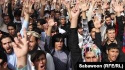 Кабулдагы нааразылык акциясынын катышуучулары, 17-сентябрь, 2012-жыл