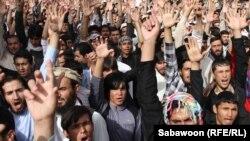 Антиамериканская демонстрация в Кабуле