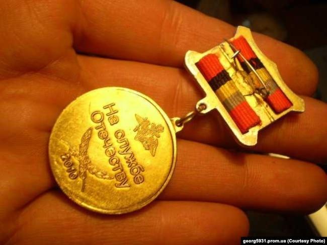 """Медаль """"На службе Отечеству, 2010 год"""" с эмблемой и номером войсковой части 74455"""