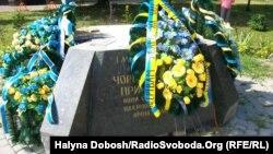 Символічний камінь чорнобильцям в Івано-Франківську