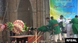 إحتفالات نوروز في أفغانستان