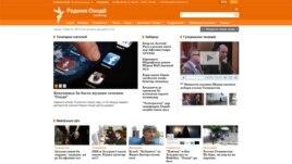 Screengrab of the RFE/RL Tajik Service website