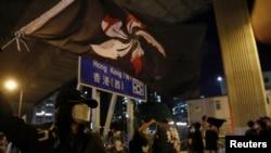 La un miting dedicat comemorării a 31 de ani de la reprimarea mișcărilor studențești din Hong Kong