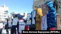 Участники пикета в Ленинском