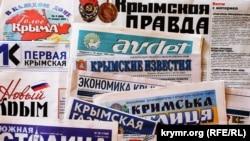 Преса Криму