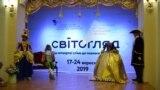 """Второй всеукраинский фестиваль """"Світогляд"""" в Северодонецке"""